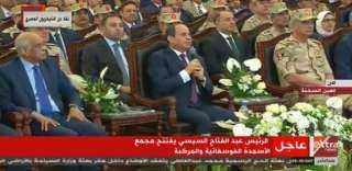 """الرئيس السيسى للمخربين : """"لا مش هتقدروا تهدوا.. ربنا ما يرضاش بكده"""""""