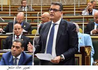 """حقوق انسان البرلمان ترفض تسيس قضية """"حنين حسام"""" والتدخل فى شئون القضاء المصريالشامخ"""