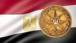 فى بيان عاجل للقيادة العامة للقوات المسلحة : القضاء على 83 تكفيريا فى عمليات بشمال سيناء