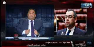 في طلب احاطة محمد فؤاد ينتقد تمويل الحكومة الشقق الفاخرة