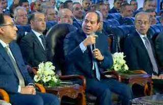 بالفيدديو.. السيسى للمصريين : هو انتم بطلتوا تحلموا وتجروا ورا حلمكم ؟!