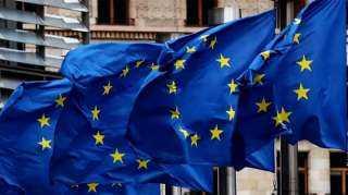 الاتحاد الأوروبي يؤكد أهمية التوصل إلى اتفاق انتقالي حول الملء الثاني لسد النهضة