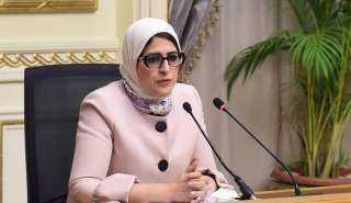 شاهد.. وزيرة الصحة تستعرض تحليلًا لحالة مصابين فيروس كورونا المستجد اليوم