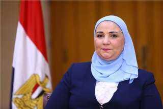 وزيرة التضامن الاجتماعي: المرأة على رأس أولويات برامج وأنشطة الوزارة