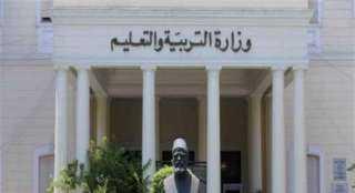 التربية والتعليم: إطلاق وتشغيل مدرسة ظُهر للتكنولوجيا التطبيقية في بورسعيد