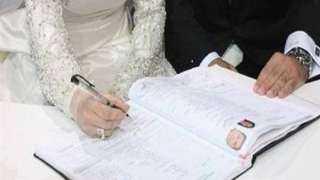 في حالة نادرة.. مواطنة سعودية تقيم احتفالاً لزوجها بمناسبة زواجه بالثانية بـ«تورتة»