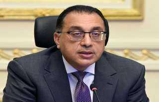 رئيس الوزراء يتابع جهود منظومة الشكاوى الحكومية  في التعامل مع شكاوى المواطنين في إبريل الماضى