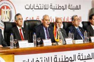 الوطنية للانتخابات : غدا إعلان نتيجة الإعادة دون مؤتمر صحفي