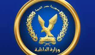 وزارة الداخلية تواصل الحملات التموينية المكبرة لضبط الأسواق