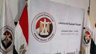 الاثنين .. موعد استئناف الدعاية لجولة إعادة المرحلة الأولى بانتخابات النواب