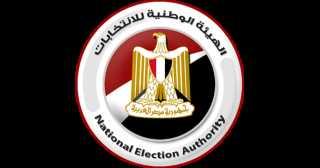 الهيئة الوطنية للانتخابات تخطر نواب برلمان 2021 بقرار فوزهم رسميا
