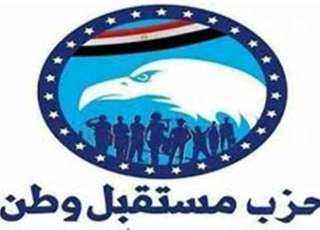 """أنباء عن ضغوط لإثناء بعض الطاعنين أمام النقض ببطلان الانتخابات.. ومحمد فؤاد : """"اختشوا عيب.. حق التقاضي مكفول بنص الدستور"""""""