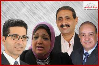 أبرز النواب الخاسرين في جولة الاعادة مي محمود والحريري بالاسكندرية و قلدس وأبو عقيل بالصعيد