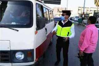 ضبط 5788 سائقًا لعدم الالتزام بالكمامات خلال 24 ساعة