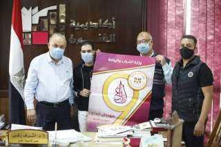 أشرف زكي يستقبل حملة الترويج لمهرجان إبداع الموسم التاسع بأكاديمية الفنون