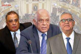 منافسة شرسة بين 3 نواب علي رئاسة مجلس النواب غدا ..تعرف علي التفاصيل