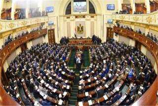 خطة وموازنة البرلمان توافق علي قرار الحكومة باعفاء سندات الخارج من الضرائب والرسوم