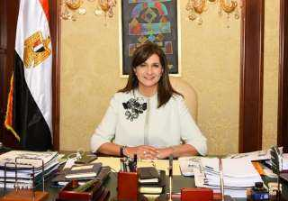 وزيرة الهجرة تعلن: أول مارس أولى لقاءات مبادرة «مصرية بـ100 راجل» مع المصريات بالخارج