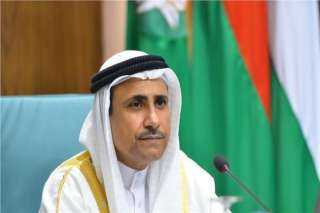 رئيس البرلمان العربي :تحركات رئيس الوزراء العراقي خطوة هامة لتعزيز الحاضنة العربية للعراق