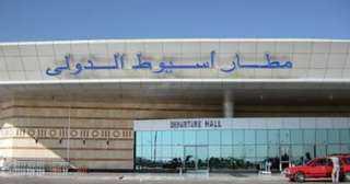 مطار أسيوط الدولي يحصل علي شهادة الاعتماد الصحي الدولية للسفر الآمن من مجلس المطارات الدولي ACI