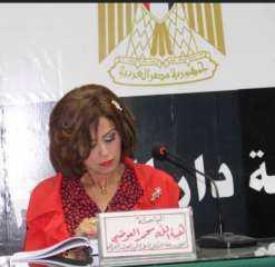ننشر السيرة الذاتية للنائبة هبة العوضي خليفة اللواء كمال عامر