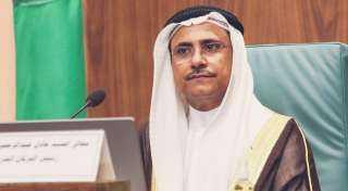البرلمان العربي: نطالب إثيوبيا بالتجاوب مع الجهود الدولية للتوصل لاتفاق قانوني ملزم بشأن سد النهضة
