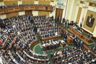 النواب يوافق على مجموع مواد مشروع قانون شغل الوظائف