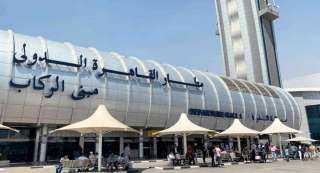 بالفيديو...  مطار القاهرة الدولي ضمن القائمة الدولية للسفر الصحي الآمن