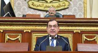 """""""أنا في منتهى السعادة"""".. أول تعليق من وزير البترول بعد الهجوم عليه بجلسة البرلمان"""