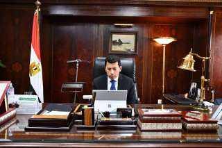 وزير الشباب والرياضة يفتتح القمة الشبابية لمراكز شباب مصر في نسختها الثانية
