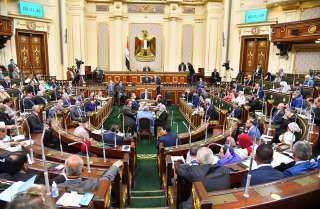 الأحد.. البرلمان يناقش 60 اقتراحا من «النواب»..تفاصيل