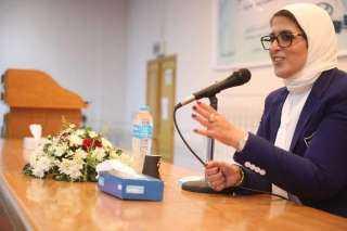 بث مباشر المؤتمر الصحفي لوزيرة الصحة للإعلان عن آخر مستجدات منظومة تلقي اللقاحات