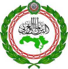 البرلمان العربي: هجوم الحوثيين على ميناء الصليف يهدد أمن الملاحة البحرية