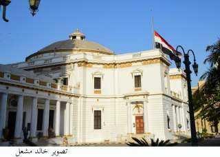 مجلس النواب ينكس العلم حداداً على وفاة المشير طنطاوي.