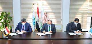 وزيرة البيئة تشهد توقيع بروتوكول للتعاون المشترك مع مركز التنمية المستدامة بمدينة زويل للعلوم والتكنولوجيا