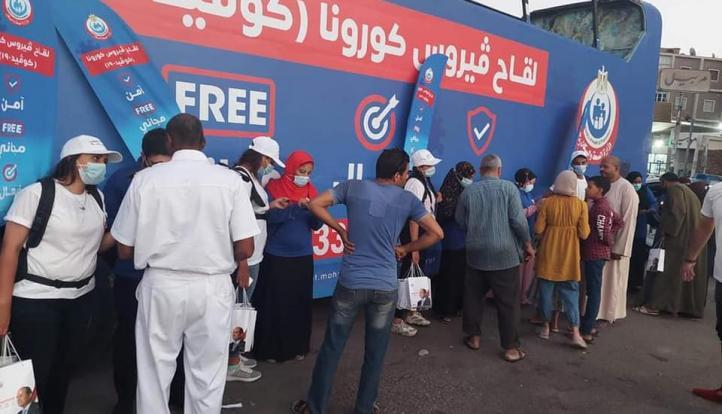"""وزيرة الصحة: انطلاق حملة """"معًا نطمئن..سجل الآن"""" بمحافظة أسوان اليوم  صور"""