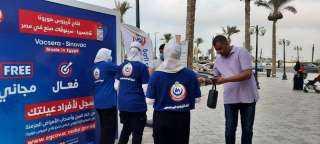 """وزيرة الصحة: تقديم الخدمات الطبية والتوعوية لأكثر من """"نصف مليون"""" مواطن بالمدن الساحلية بمحافظة مطروح خلال فصل الصيف  صور"""